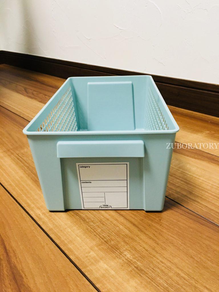 storage box-seria1