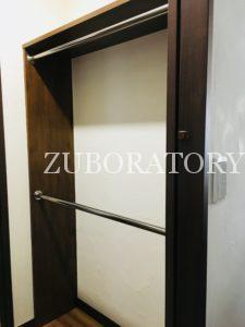 zuboratory277