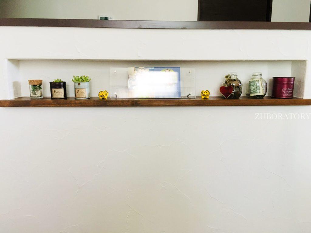 niche-shelf1