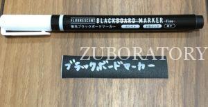 blackboard11