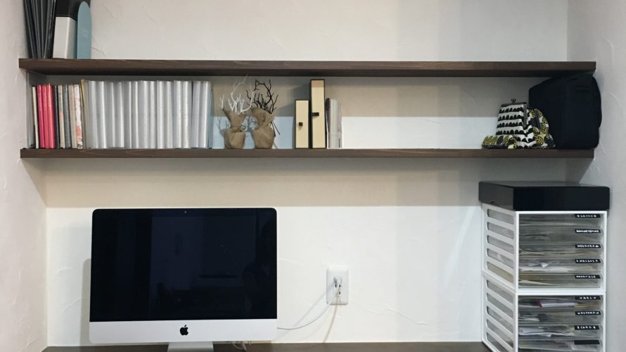 closet-study2