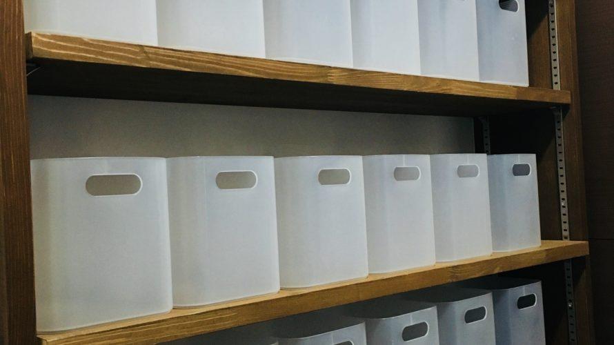 100均に見えない収納ボックスを入手!!〜納戸棚収納〜