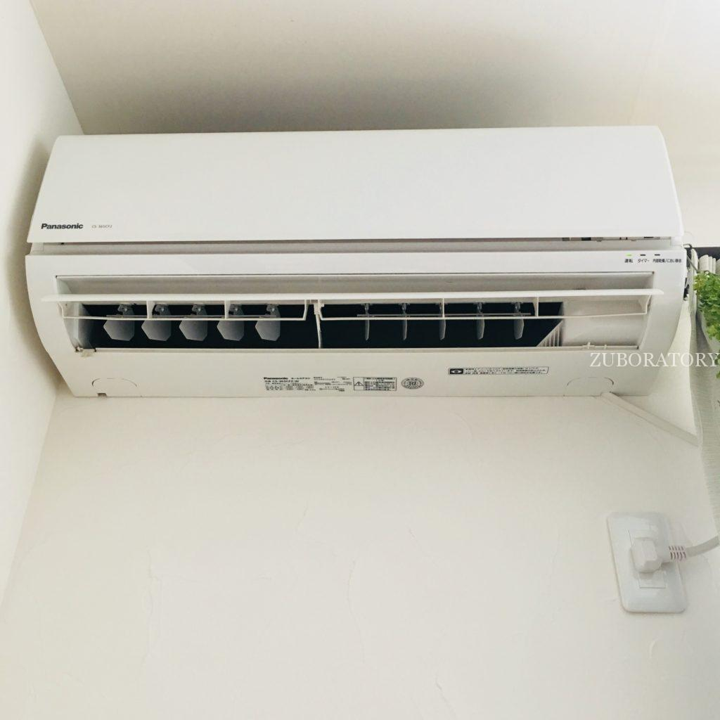 air conditioning-windbreak8