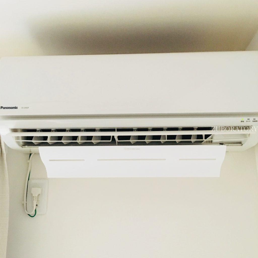 air conditioning-windbreak13
