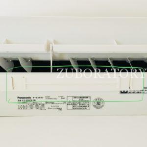 air conditioning-windbreak9