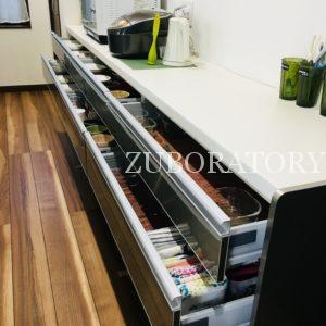 Tableware-drawer8