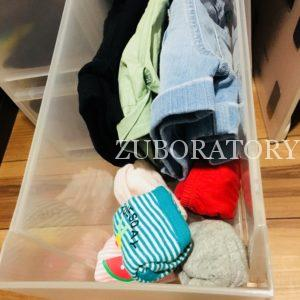 socks storage5
