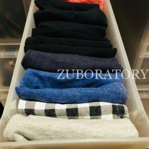 socks storage3