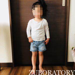 zuboratory90