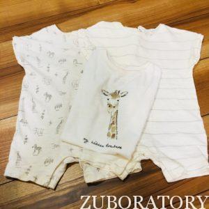 zuboratory86