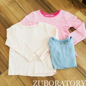 zuboratory89