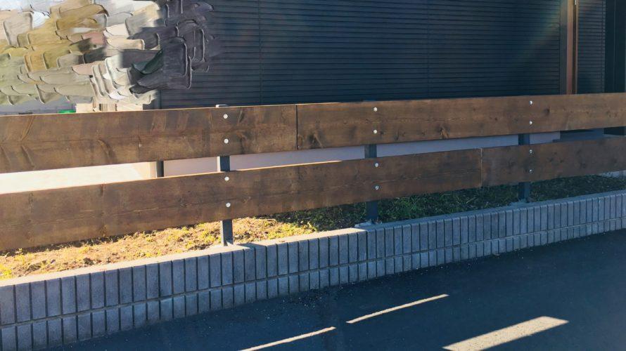 足場板でおしゃれ【木のフェンス】をDIYするには!?