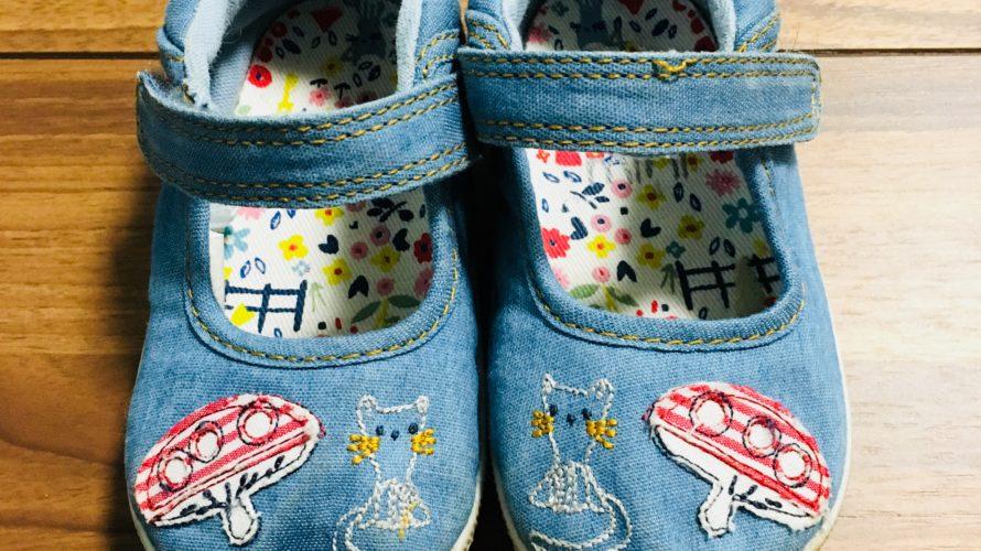 0〜4歳人気のこども靴【ニューバランス・コンバース・ヴァンズ】体験談