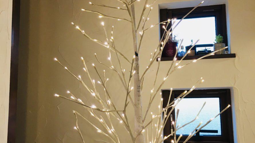 【コストコ人気商品】クリスマスツリー〜シラカバの木レビュー組み立てまで〜