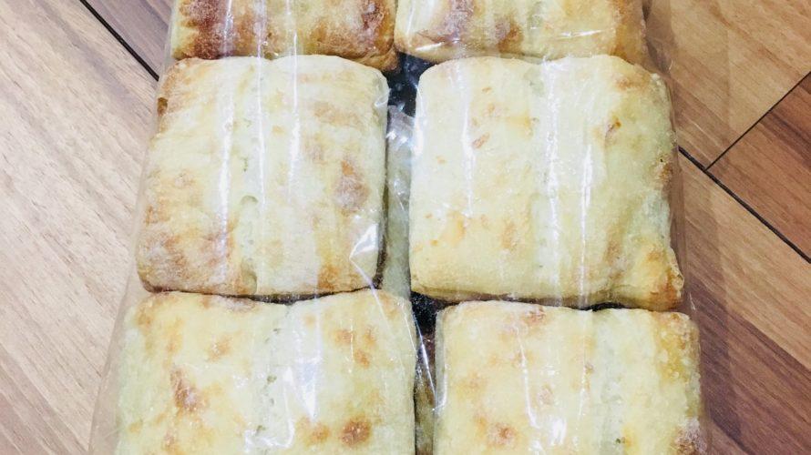 コストコ新商品【アーティザンロール】パン〜どんな味?〜