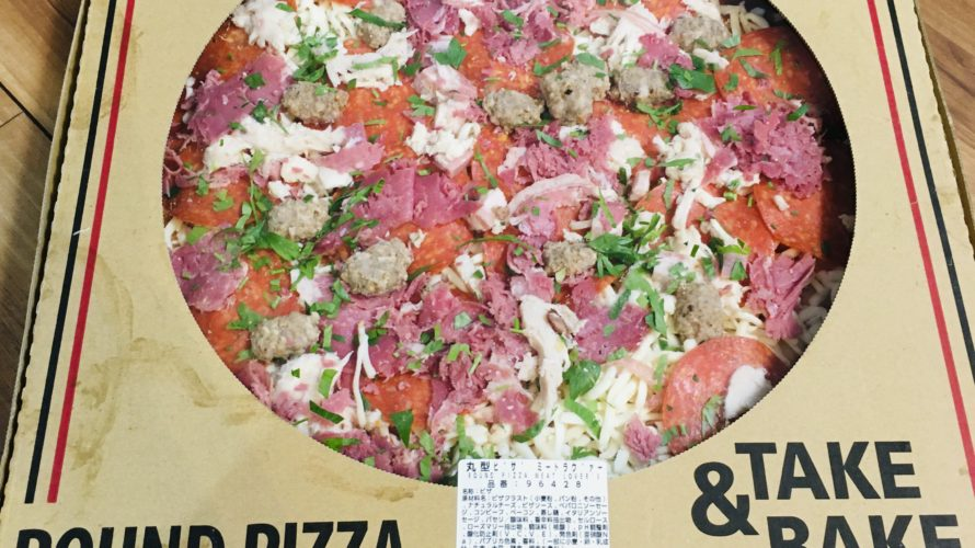 コストコ新商品【丸型ピザ ミートラヴァー】〜どんな味?〜