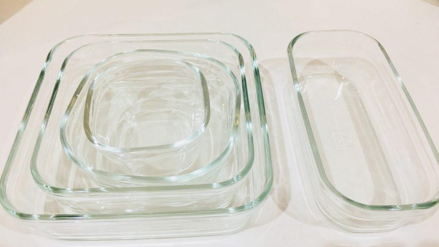 【iwakiガラス容器】サイズ感・収納方法〜プラスチック容器の限界を感じている方へ〜