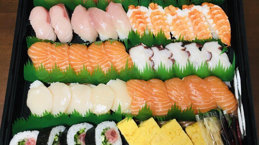 【コストコ】ファミリー寿司は回転寿司よりお得。