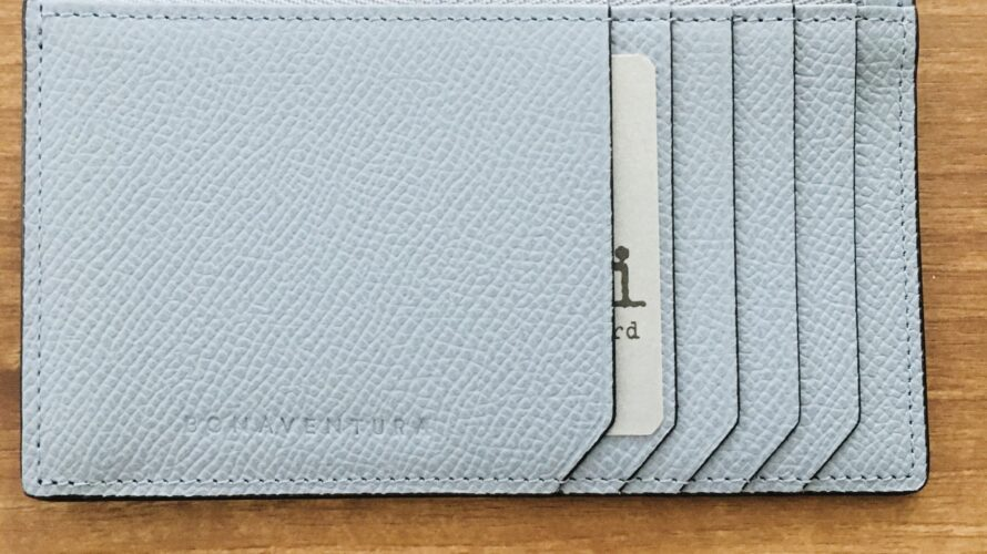 ボナベンチュラ【ミニジップウォレット】長財布愛用者が流行のフラグメントケースに替えるとどうなる?