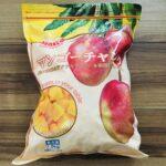 コストコ冷凍食品【マンゴーチャンク】「売り切れる前に常備せよ!」肉厚でとろりと濃厚!!